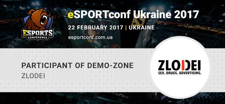 Advertizing agency on trend fields ZLODEI is eSPORTconf Ukraine exhibitor