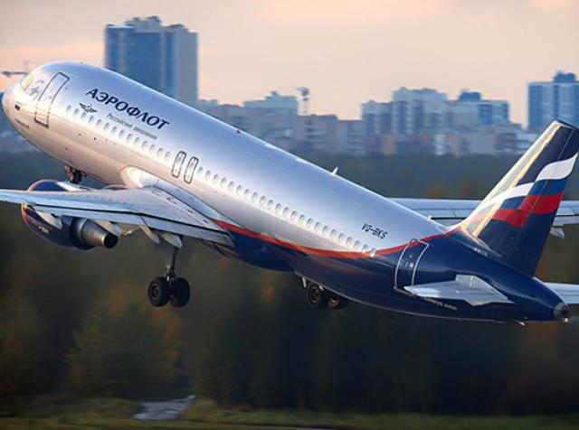 """Aeroflot"" to spend 24 mln RUB on cryptocurrency research"