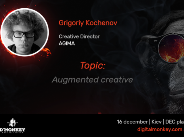 AGIMA's creative director will reveal secrets of adaptive web design