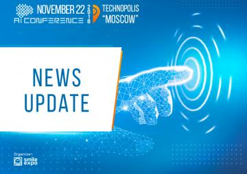 AI will control EU borders and Honda will create smart system for drivers. News of the week