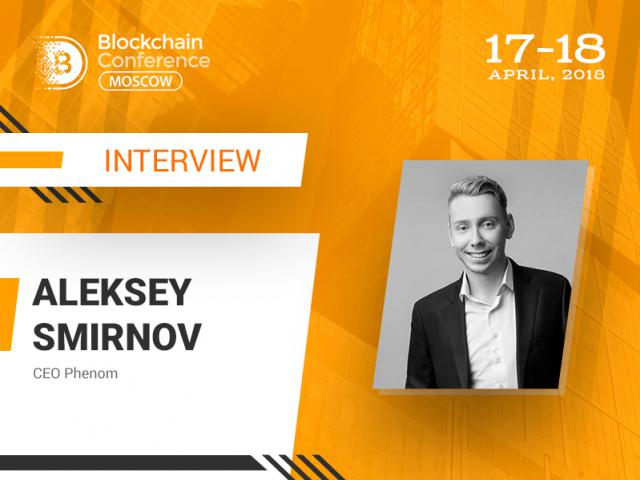 Aleksey Smirnov, Phenom: The main problems of ICO are jurisdiction and security
