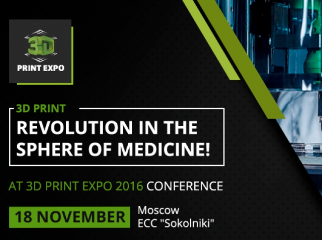 At the 3D Print Expo 2016 medical experts will explain how 3D printing helps saving lives