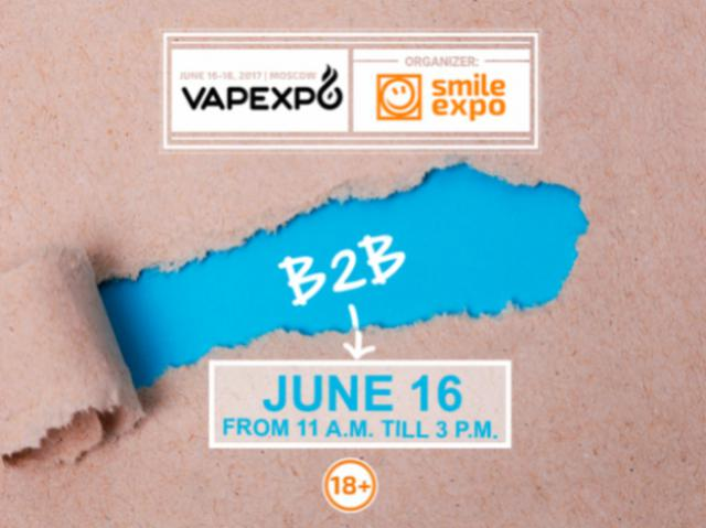 B2B-format VAPEXPO Moscow 2017: develop your business with us!