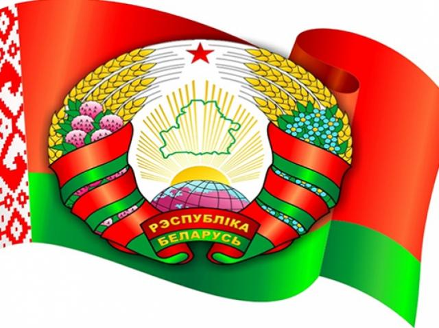 Белорусские правозащитники запустили «Политический тотализатор»