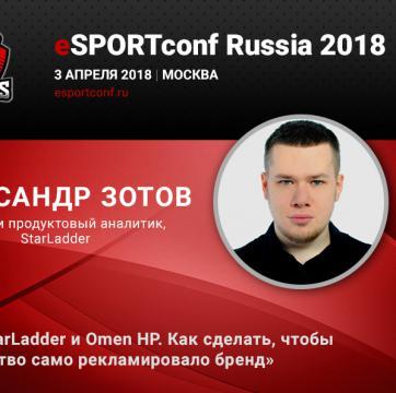 Бизнес-аналитик StarLadder расскажет о рекламе бренда на eSPORTconf  Russia