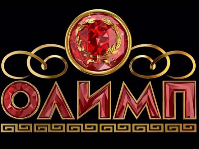 БК «Олимп» начала принимать онлайн-ставки в России и не выплатила выигрыш в Казахстане