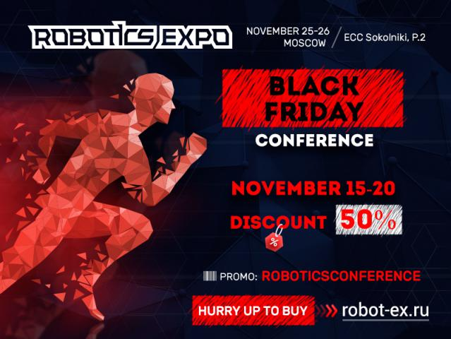 Black Friday at Robotics Expo: get conference tickets at half price using promo code!