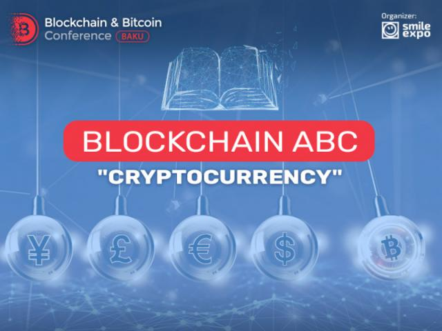 "BLOCKCHAIN ABC ""Cryptocurrency"""