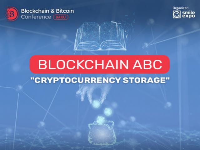 "BLOCKCHAIN ABC ""Cryptocurrency storage"""