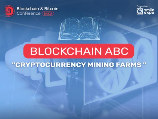 "BLOCKCHAIN ABC ""Сryptocurrency mining farms"""
