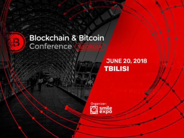 cryptocurrency mining conference