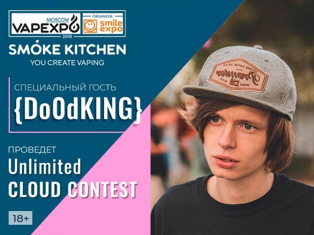 Блогер {Do0dKING} — ведущий Unlimited Cloud Contest!