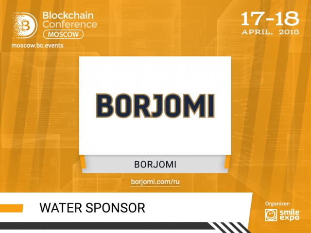 Borjomi will provide guests with water at Blockchain Conference Moscow