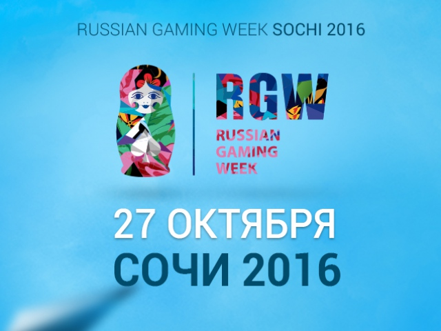 Будет ли игорная зона в «Красной поляне»? Узнайте ответ на RGW Sochi