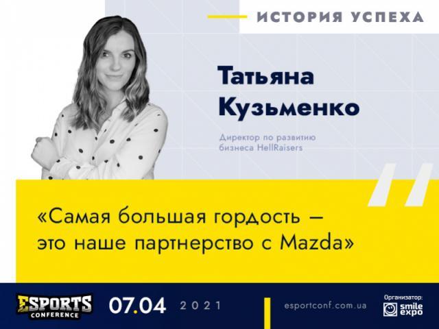 CBDO HellRaisers Татьяна Кузьменко: о своем пути к руководящим должностям в киберспортивной индустрии