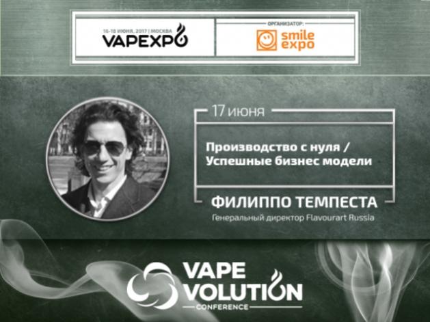 CEO компании Flavourart Russia Филиппо Темпеста станет спикером Vape Volution