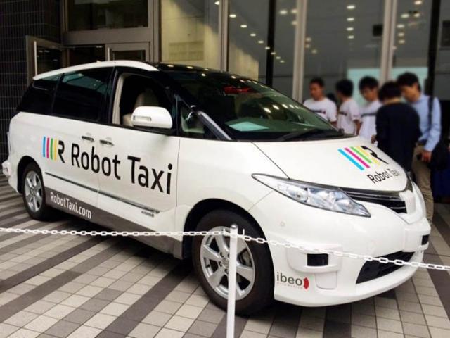 Через 4 года жители и гости Японии смогут вызвать такси-робота