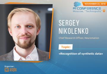 Chief Research Officer of Neuromation Sergey Nikolenko to speak about recognition of synthetic data