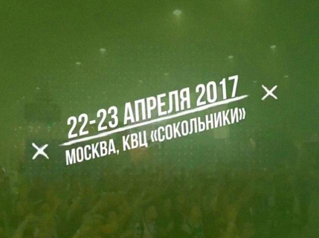 Coming soon! В апреле пройдёт грандиозный вейп-ивент VAPESHOW Moscow 2017