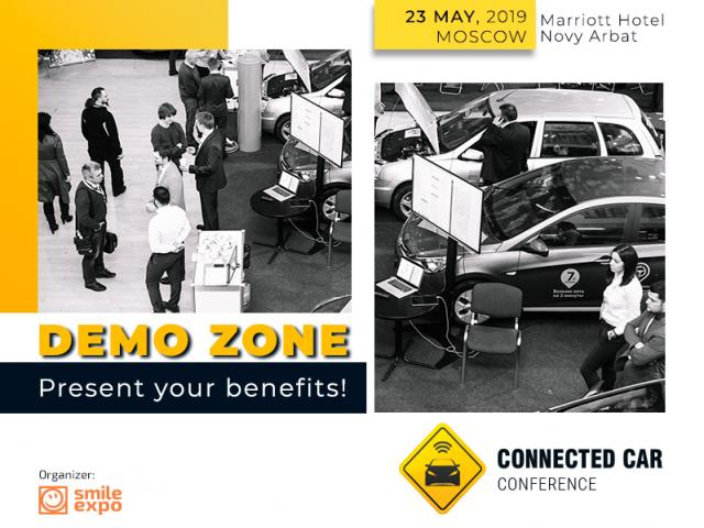 Connected Car Conference invites participants of the exhibition area! Open new possibilities for your business