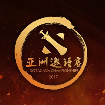 Details about matches and prizes at the Dota 2 Asia Championships 2017