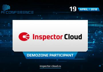 Developer of the AI system for retail sector Inspector Cloud – participant of the exhibition area at AI Conference