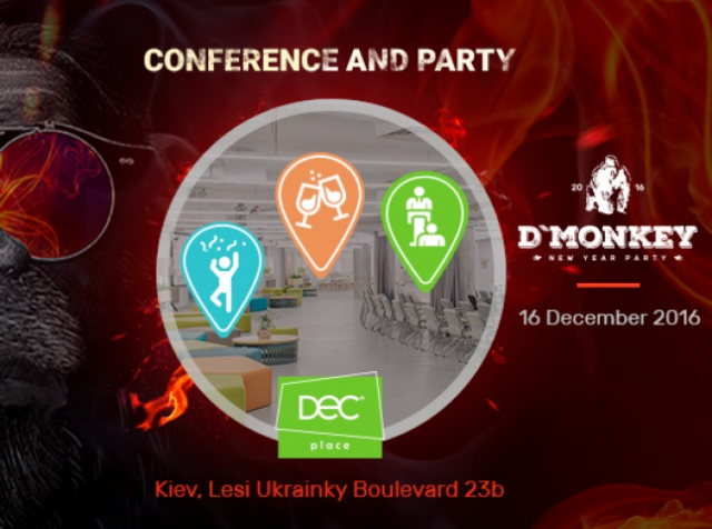 Digital Monkey will be held in the center of business activity of Kyiv