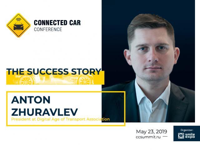 """Digitalizing the transport system in the Russian Federation"". Anton Zhuravlev, president of the Digital Era of Transport Association"