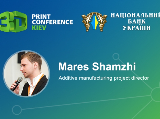 Director of 3D Print Conference Kiev has made a presentation at the annual All-Ukrainian seminar held by the National Bank of Ukraine