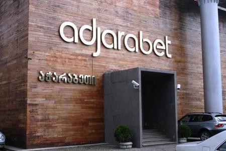 Директора крупнейшего казино Тбилиси оштрафовали на $8 млн