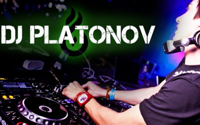 DJ Platonov прокачает главную vape-тусовку СНГ