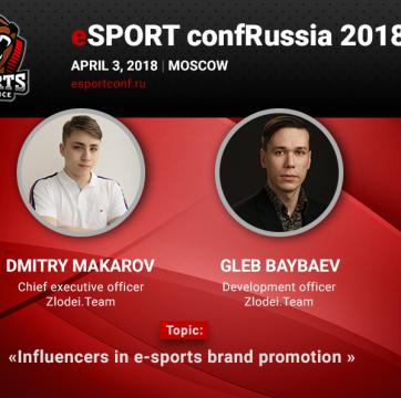 Dmitry Makarov and Gleb Baybaev at eSPORTconf Russia 2018: influencers in e-sports brand promotion