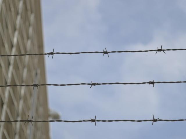 Дрон стал сообщником заключенного
