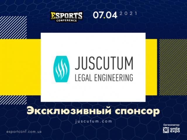 Эксклюзивным спонсором eSPORTconf Ukraine 2021 станет юридическое объединение Juscutum