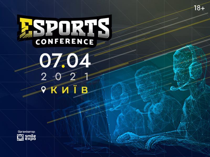 ESPORTconf Ukraine 2021: подія про інсайди кіберспортивного ринку відбудеться в квітні 2021-го
