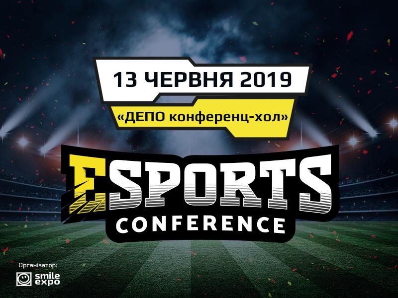 eSPORTconf Ukraine — івент, де розповідають про гроші в кіберспорті