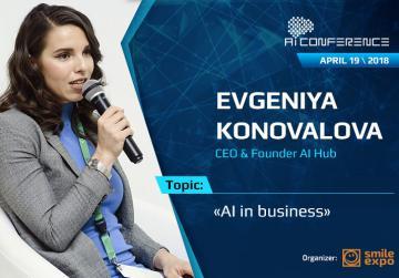 Evgeniya Konovalova, AI Conference speaker: what AI product is the most profitable to develop?