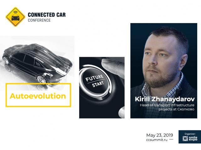 Evolution of Transport Driven by New Technologies – Presentation of Kirill Zhanaydarov from Skolkovo