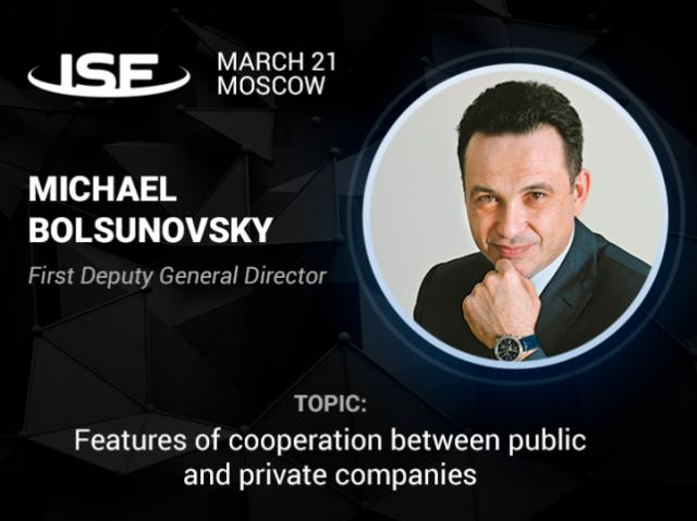 First Deputy General Director of Sovzond Mikhael Bolsunovsky – ISF-2018 discussion participant