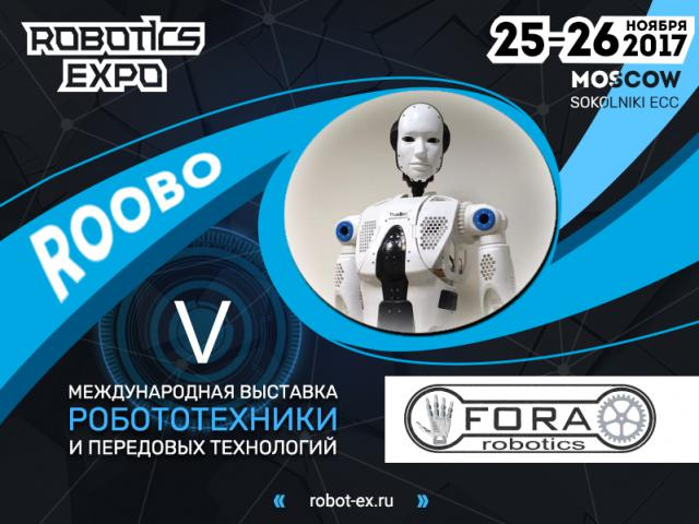 Fora Robotics – участник Robotics Expo 2017