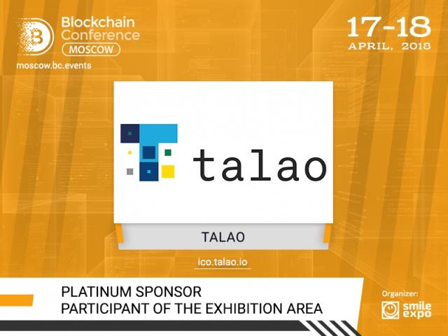 Freelance platform Talao – Platinum Sponsor of Blockchain Conference Moscow