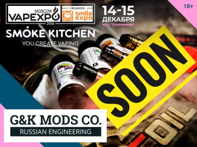 G&K Mods Co покажет обновленный мех Union Limited