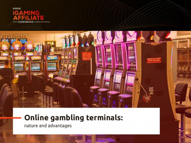 Gambling via online terminals: that is it like and what advantages does it offer?