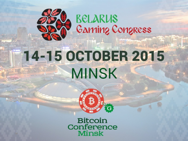 Gaming Congress Belarus: the most outstanding event of the Belarusian gambling industry will be held in October