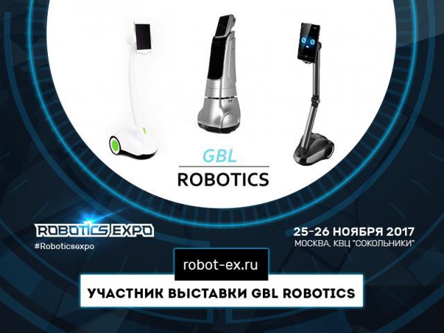 GBL Robotics представит робота PadBot на Robotics Expo 2017