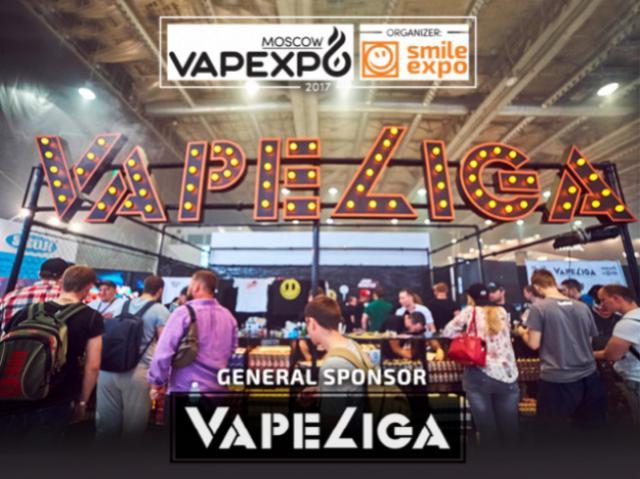 Генеральный спонсор VAPEXPO Moscow 2017 – VapeLiga