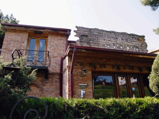 Georgia Gaming Congress завершится вечеринкой в уютном ресторане старого Тбилиси