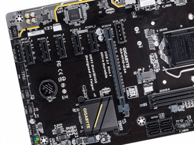 Gigabyte presented its affordable motherboard for mining