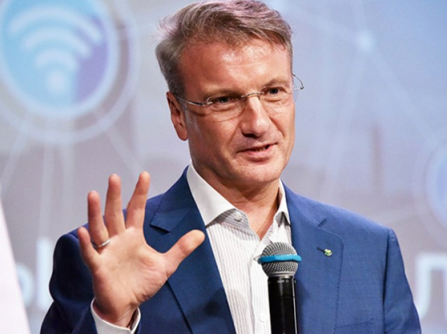 CEO at Sberbank about the future of artificial intelligence and cryptocurrency