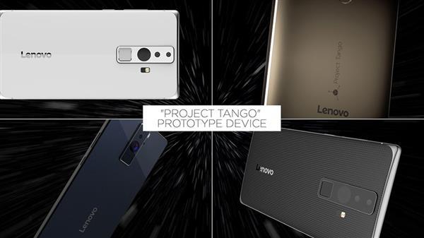 Google и Lenovo готовят смартфон для 3D-сканирования